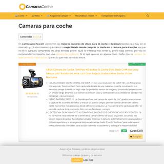 ArchiveBay.com - camarascoche.com - ▷Las Mejores Camaras para Coche Baratas【Graba todo desde 9€】