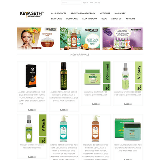 Best Aromatherapy Products Online India - Shop Essential oil products