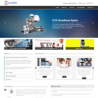 Al Tamyeez Security Systems -
