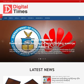 DigitalTimes – Science, Technology, Gadget, Electronics