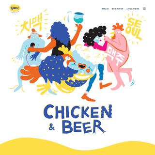 Gami Chicken & Beer - Korean fried chicken and beer - Just add friends