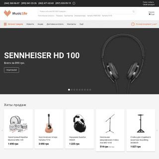 ♬ Музыкальный интернет магазин MusicLife в Украине — продажа звукового о�