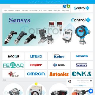 فروشگاه کنترل 24 - فروش آنلاین انواع تجهیزات اتوماسیون، صنعتی و ابزار د�