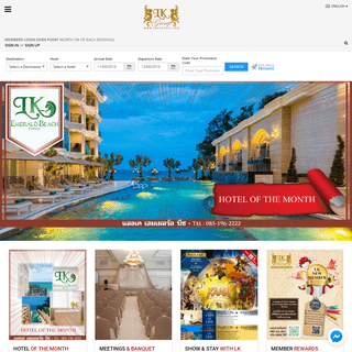 LK Group Pattaya Hotels - Welcome to LK Group Definitely Exclusive Hotels & Resorts in Pattaya Thailand -