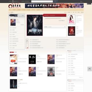 ArchiveBay.com - 12kanshu.com - 总裁文_豪门总裁小说_都市言情小说尽在12看书网