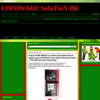 FIRMWARE SoluTioN BD