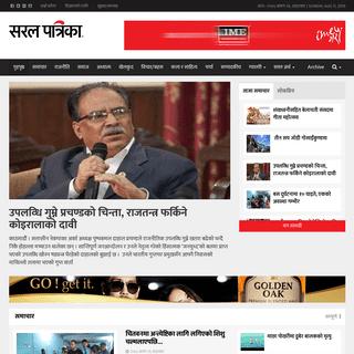 ArchiveBay.com - saralpatrika.com - Saral Patrika