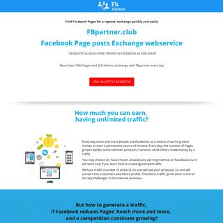 FBpartner - Facebook Page posts exchange webservice