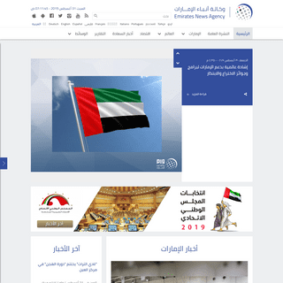 ArchiveBay.com - wam.ae - وكالة أنباء الإمارات