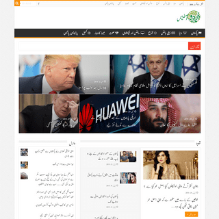 UrduOfficial.com - Urdu News, Poetry Technology Sports, Health and more