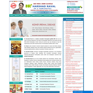 ArchiveBay.com - homeopathyonline.in - Homeopathic Treatment, Homeopathy Treatment, Homeopathic Treatment Ahmedabad, Homeopathy Treatment Ahmadabad, Kidney Disease Hom