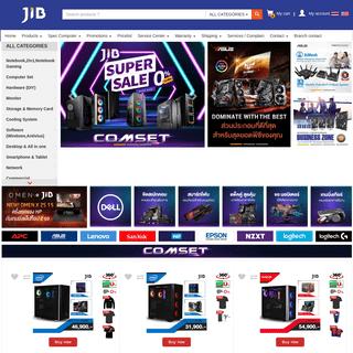 เจไอบี คอมพิวเตอร์ กรุ๊ป JIB Online แหล่งรวมสินค้าไอ