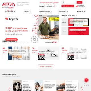 ArchiveBay.com - atol.ru - Компания АТОЛ – оборудование и ПО для автоматизации торговли,кассово