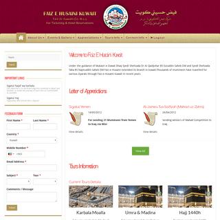 Faize Husaini Kuwait – WELCOME TO FAIZE HUSAINI KUWAIT