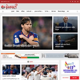 Khelpati - Digital Khel Patrika
