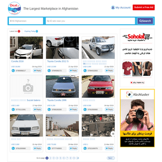 Free advertising in Afghanistan - Buy and Sell cars - Site