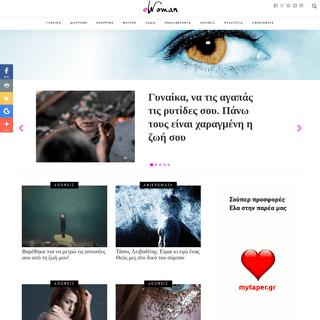 ArchiveBay.com - ewoman.gr - eWoman.gr - H γυναίκα στον κόσμο της