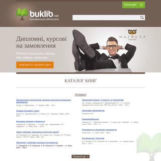 ArchiveBay.com - buklib.net - Головна - Бібліотека BukLib.net