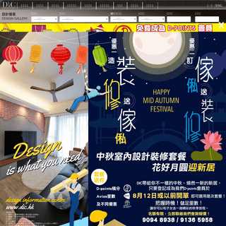 ArchiveBay.com - design-information.com.hk - 設計情報中心 Design Information Centre
