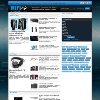 HifiLive.ru - новости и обзоры из мира HI-FI звука