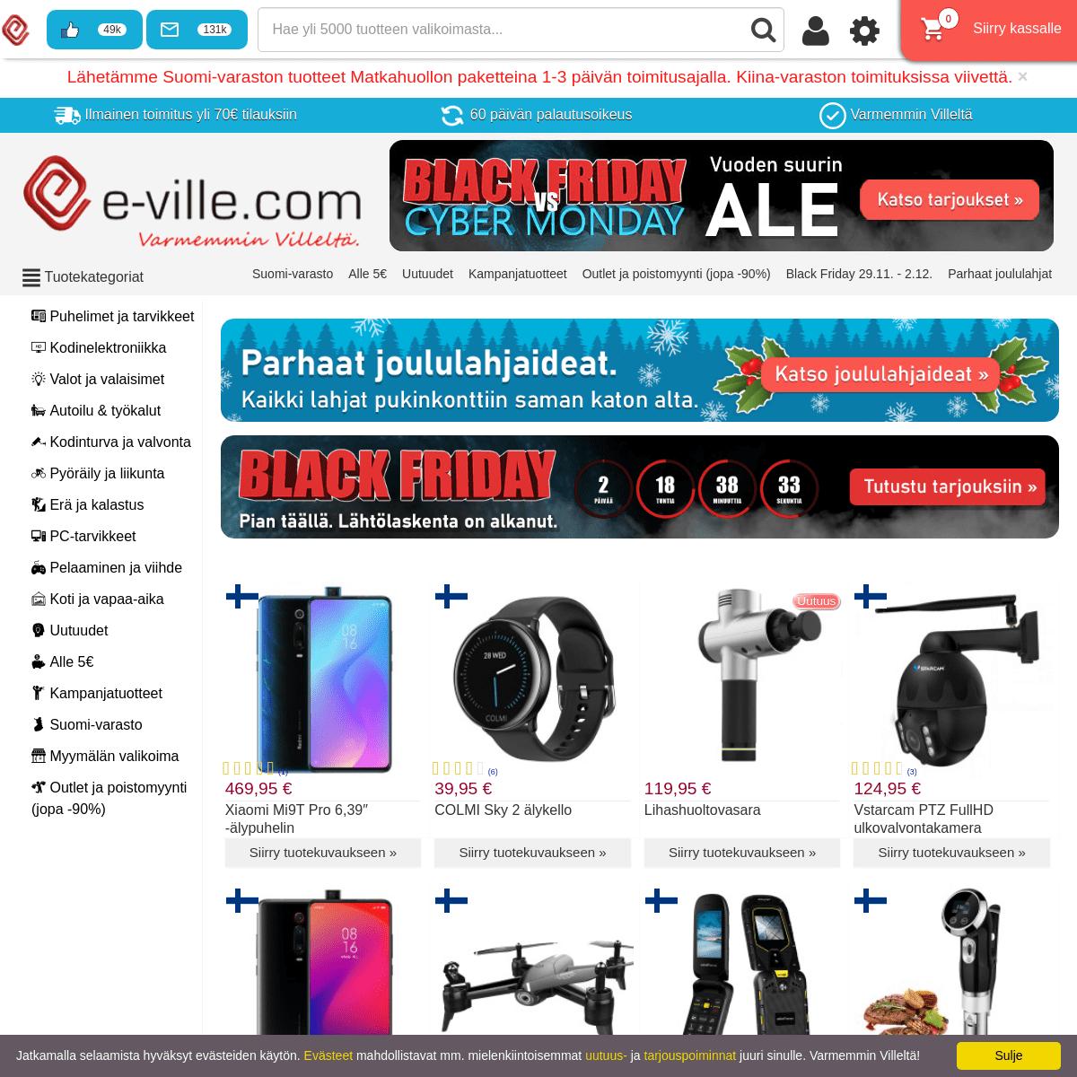 Verkkokauppa e-ville.com - Varmemmin Villeltä!