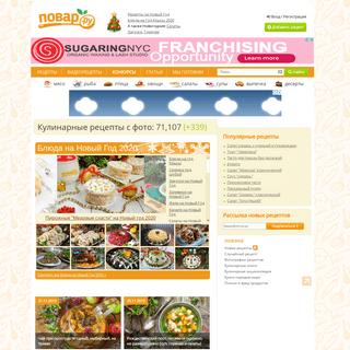 Кулинарные рецепты блюд с фото (71107), пошаговые рецепты, кулинария на П�