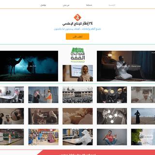 ArchiveBay.com - 24etar.net - شركة انتاج افلام و موشن جرافكيس