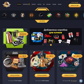 Интернет-магазин коробок-сюрпризов — Ranbox