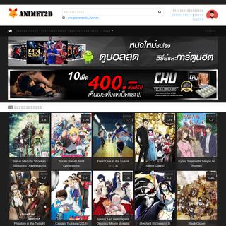 Animet2d ดูการ์ตูน ดูอนิเมะออนไลน์ พากย์ไทย ซับไทย