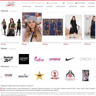Купуй жіночий одяг, взуття та аксесуари на маркетплейсі SvitStyle