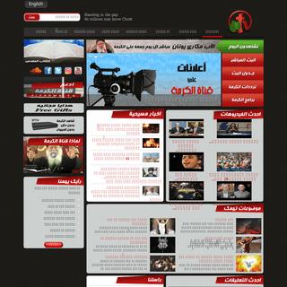 Al Karma TV - الموقع الرسمي لقناة الكرمة المسيحية - Al Karma TV - الموقع الرسمي لق�