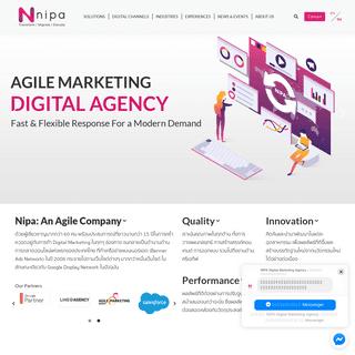 ArchiveBay.com - nipa.co.th - NIPA Ads เอเจนซี่โฆษณา รับลงโฆษณาออนไลน์ โฆษณาขายส