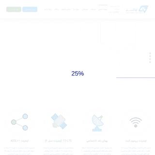 آواگستر ارایه دهنده اینترنت پرسرعت در ایران