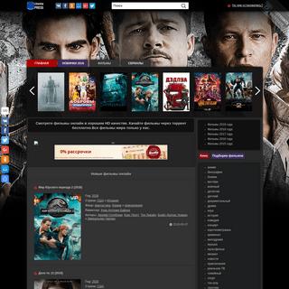 ArchiveBay.com - ivi-ivi.ru - Смотрете фильмы онлайн в хорошем HD качестве. Качайте фильмы через тор�