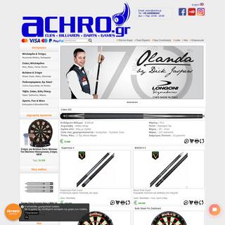 Μπιλιάρδα - Στέκες - Αξεσουάρ Μπιλιάρδου - Billiards - Cues - Achro