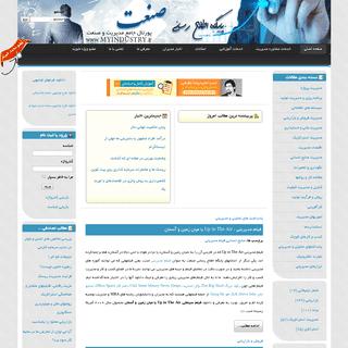 ArchiveBay.com - myindustry.ir - پایگاه اطلاع رسانی صنعت