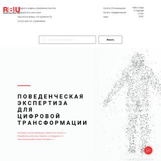 Humanize цифровой экономики РФ