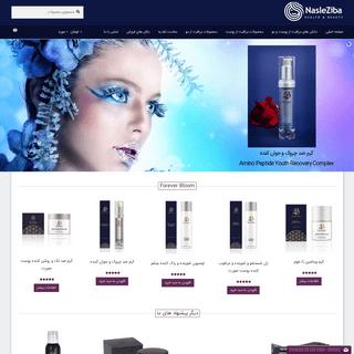 نسل زیبا نماینده توزیع محصولات بهداشتی فور اور بلوم آمریکا