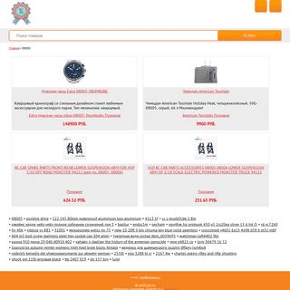 ArchiveBay.com - alltexts.ru - alltexts.ru