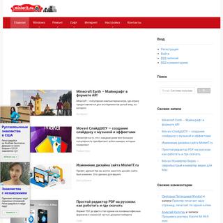 Misterit.ru - Ремонт компьютерной техники и компьютерная помощь - Просто и э