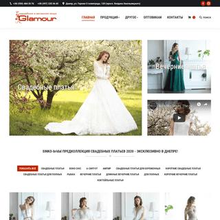 Свадебный салон в Днепре - Купить платья в магазине Glamour