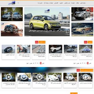 سبقت آزاد - سایت تخصصی خودرو و تست و بررسی ماشین های موجود در ایران