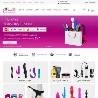 Интим-магазин для взрослых- интимные товары в интернет-магазине с дос�