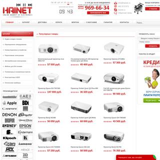 ArchiveBay.com - hainet.ru - Онлайн-маркет электроники HAINET