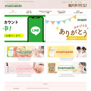 妊活から子育てまでのサポートブランド - ママニック公式サイト