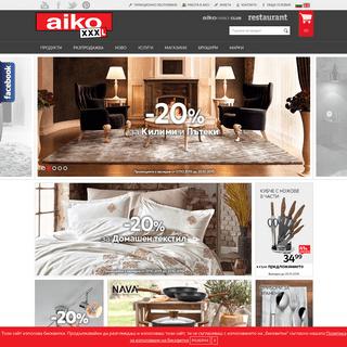 ArchiveBay.com - aiko-bg.com - Мебели, мебелни магазини АИКО - обзавеждане, кухни, баня, интериор, дет�