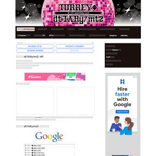 ArchiveBay.com - turreys.jimdo.com - ターリーのホームページ - ターリー◆dtTARy-mt2
