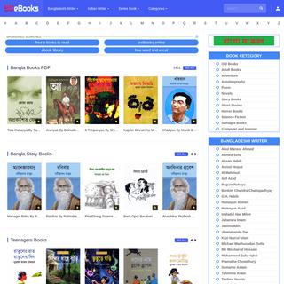 PDF Bangla Book Download - Bengali eBook Collection