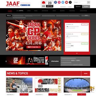 日本陸上競技連盟公式サイト - Japan Association of Athletics Federations