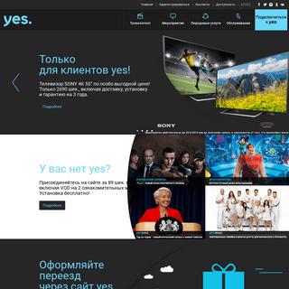 yes - спутниковое многоканальное телевидение